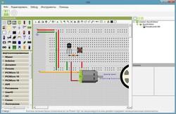 VirtualBreadBoard 5.34 [Симулятор Arduino] / Arduino 1.6.5 + Portable (2015/ML/Rus)